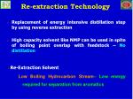 re extraction technology