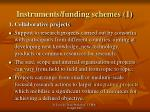 instruments funding schemes 1