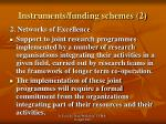 instruments funding schemes 2