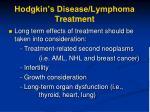 hodgkin s disease lymphoma treatment1