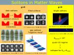 solitons in matter waves