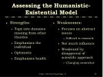 assessing the humanistic existential model