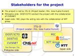 stakeholders for the project