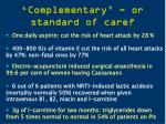 complementary or standard of care