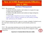 new acgme requirements effective july 1 2011