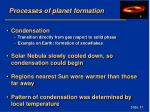 processes of planet formation