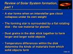 review of solar system formation part 1