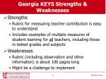 georgia keys strengths weaknesses