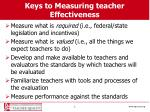 keys to measuring teacher effectiveness