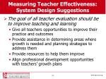measuring teacher effectiveness system design suggestions