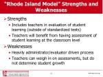 rhode island model strengths and weaknesses