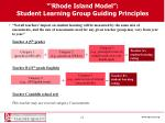 rhode island model student learning group guiding principles