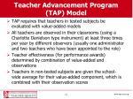 teacher advancement program tap model