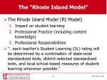 the rhode island model