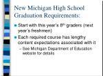 new michigan high school graduation requirements