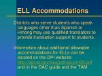 ell accommodations