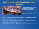nrc task force to review the events in japan