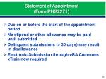 statement of appointment form phs2271