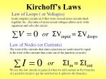 kirchoff s laws
