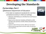 developing the standards2
