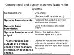 concept goal and outcomes generalizations for systems