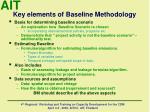 key elements of baseline methodology