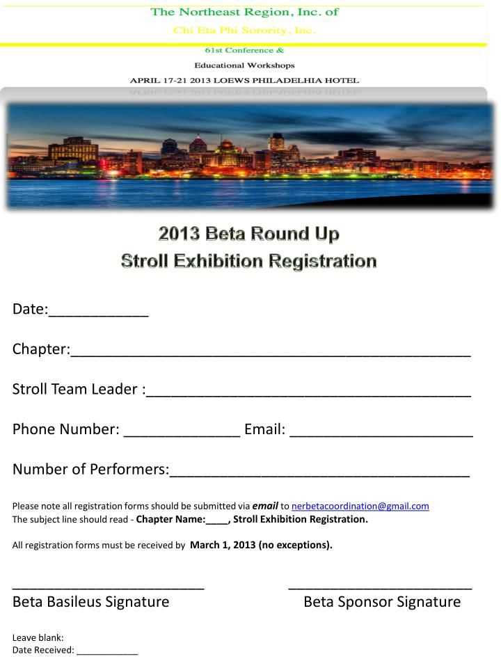 2013 beta round up stroll exhibition registration n.
