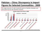 pakistan china discrepancy in import figures for selected commodities 2009