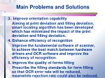 main problems and solutions1