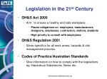 occupational health and safety legislation in the 21 st century
