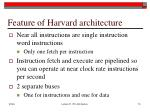 feature of harvard architecture