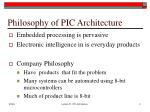 philosophy of pic architecture