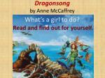 dragonsong by anne mccaffrey2