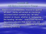 article 36 all risks insurance cover