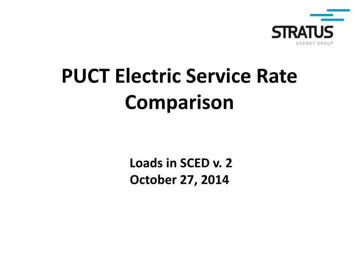 puct electric service rate comparison n.