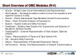 short overview of omc modules r v
