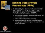 defining public private partnerships ppps