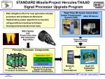 standard missile project hercules thaad signal processor upgrade program