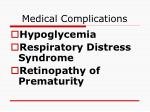 medical complications