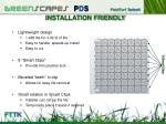 installation friendly