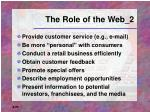 the role of the web 2