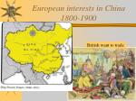 european interests in china 1800 1900