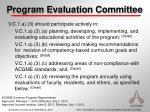 program evaluation committee1