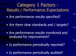category 1 factors results performance expectations