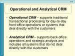 operational and analytical crm
