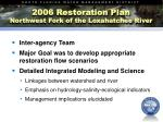 2006 restoration plan northwest fork of the loxahatchee river