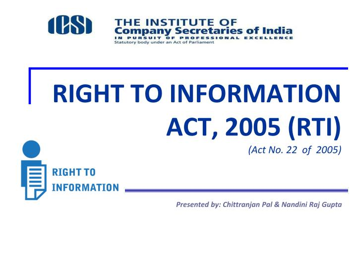 right to information act 2005 rti act no 22 of 2005 n.