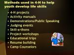methods used in 4 h to help youth develop life skills