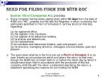 need for filing form 20b with roc
