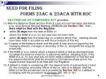 need for filing forms 23ac 23aca with roc